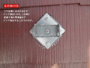 DSCN0891ブログ