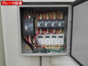 DSCN2580ブログ