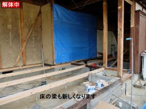 DSCF1061ブログ