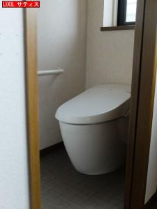 トイレ写真①