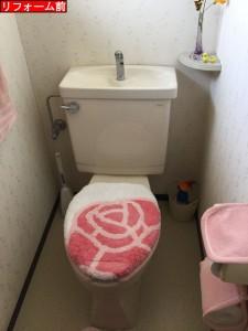 2階トイレ施工前