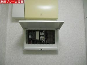 CIMG7858